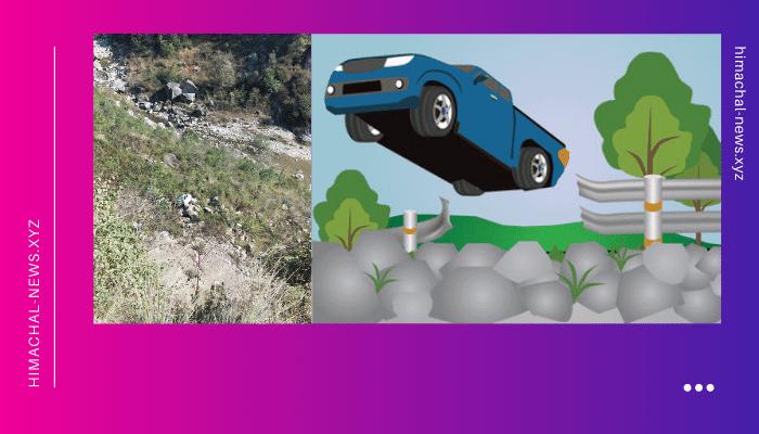 चंबा में खाई में गिरी कार, मां-बेटी की गई जान