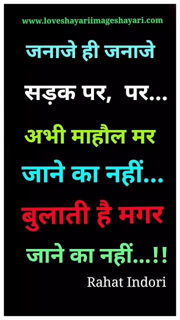 Sad love hindi status
