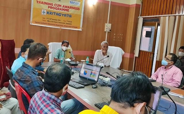 Training cum awareness program by Pension & Public Grievances Department on 'KRITAGYATA' in Bongaigaon