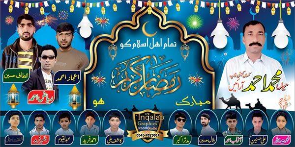 Islamic Flex Design for Ramadan Kareem