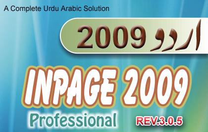 Inpage 2009 free download get into pc.
