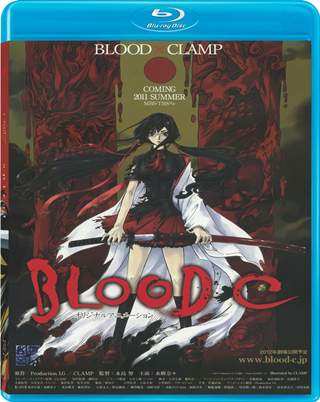 Blood C 720p HD Subtitulos Español Latino Dual BRRip 2011