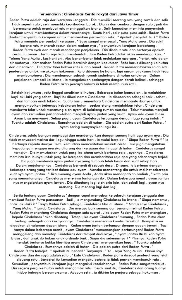 cindelaras bahasa indonesia