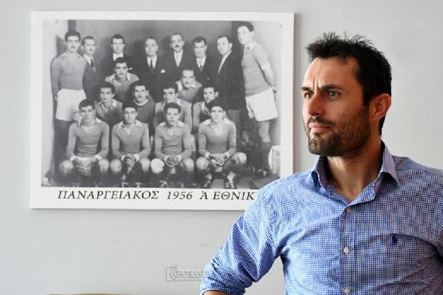Τέλος ο Γ. Αντωνόπουλος από προπονητής του Παναργειακού