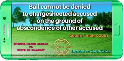 Bail can not be denied to chargesheeted accused on the ground of abscondence of other accused