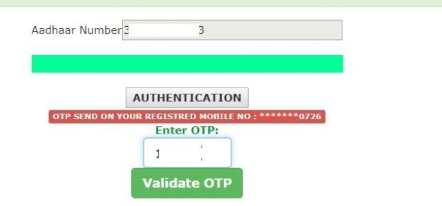 Farmer Registration OTP