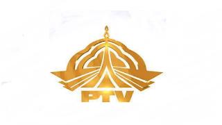 PTV Multan Jobs 2021 - PTV Internship 2021 - PTV Online Jobs 2021 - PTV Careers - PTV Jobs 2021