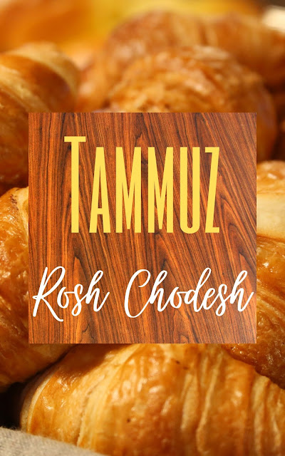 Happy Rosh Chodesh Tammuz Greeting Card | 10 Free Beautiful Cards | Happy New Month | Fourth Jewish Month