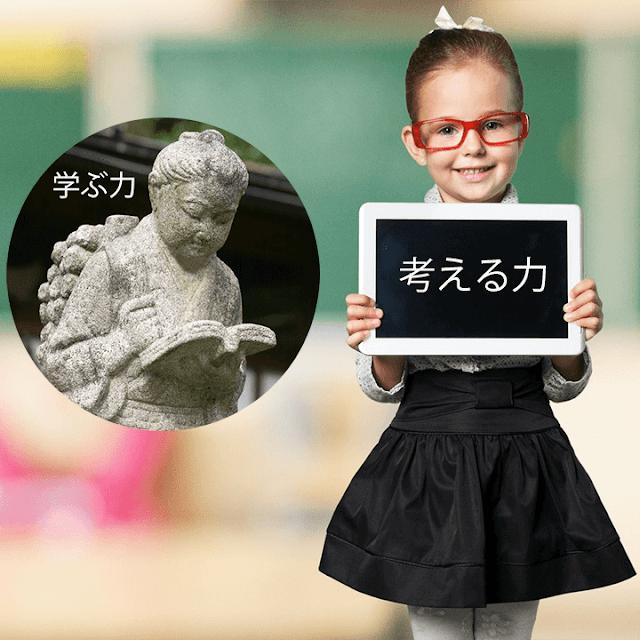 「日本の大学レベル向上」と「グローバル人材育成」