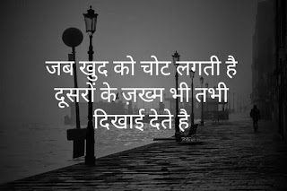 sad shayari for lovers in hindi