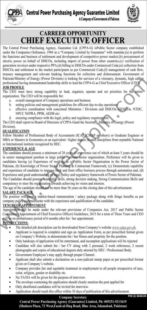 www.cppa.gov.pk - Central Power Purchase Agency Guarantee Ltd CPPA Jobs 2021 For Chief Executive Officer