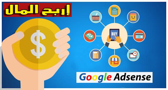 افضل موقع اعلانات A-ads بديل لجوجل ادسنس لربح المال + إثبات الدفع بالبيتكوين