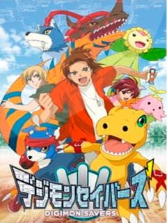 Assistir Digimon Savers – Data Squad Online