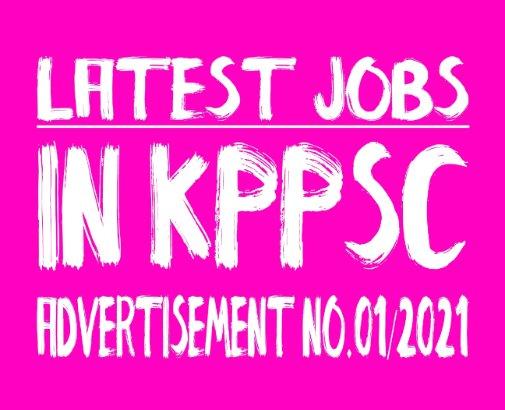 """JOBS KPK : JOBS PK """"LATEST JOBS""""  IN VARIOUS DEPARTMENTS  Through KPPSC JAN 2021"""