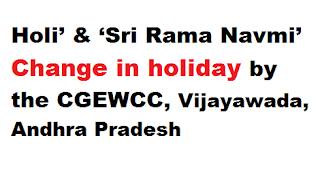 holi-sri-rama-navmi-change-in-holiday