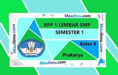 rpp-k13-1-lembar-Prakarya-kelas-8-semester-1-kurikulum-2013-terbaru