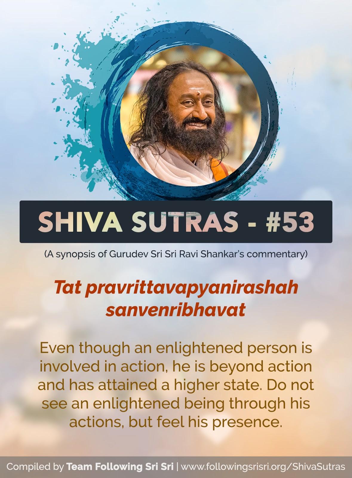 Shiva Sutras - Sutra 53