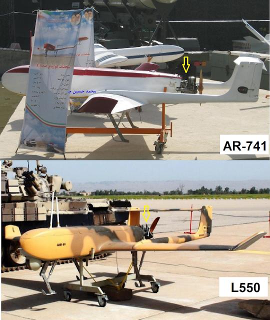 الطائرة بلا طيار الايرانية الدرون UAV  Iranian Drones   مهاجر-4 / Mohajer-4