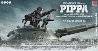 Pippa First Look Poster 1