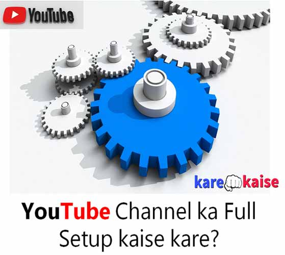 youtube-channel-ki-full-setting-kaise-kare