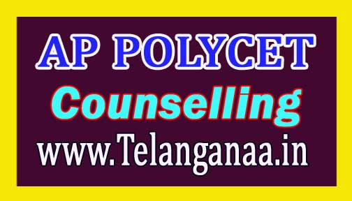 AP POLYCET Counselling 2018