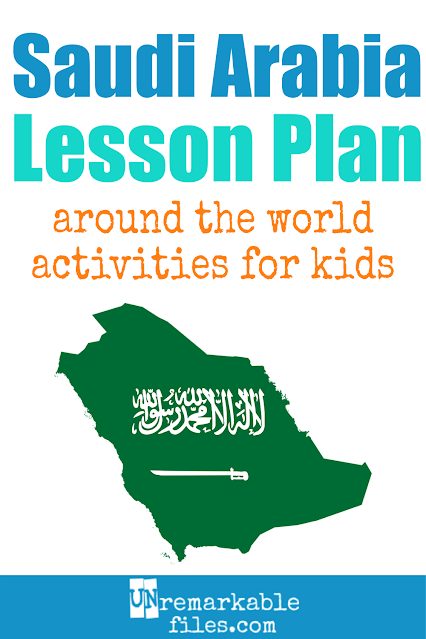 Building the perfect Saudi Arabia lesson plan for your students? Are you doing an around-the-world unit or religious studies unit in your K-12 social studies classroom? Try these free and fun Saudi Arabia activities, crafts, books, and free printables for teachers and educators! #Saudi Arabia #mecca #islam #lessonplan