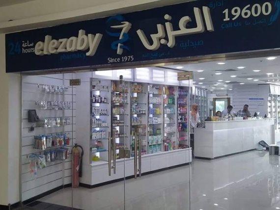 صيدليات العزبي تسعى للتوسع خارج مصر مع حلول عام 2023