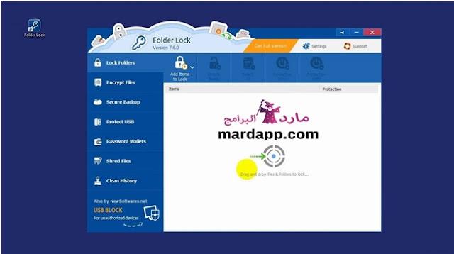 تحميل برنامج غلق الملفات برقم سري Folder Lock للكمبيوتر مجانا