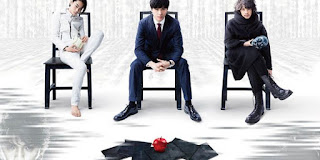 Hình Ảnh Death Note 2016: Light Up the New World