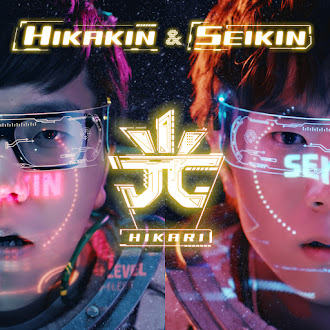 [Lirik+Terjemahan] HIKAKIN & SEIKIN - Hikari (Cahaya)