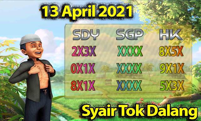 Syair HK Tok Dalang 13 April 2021