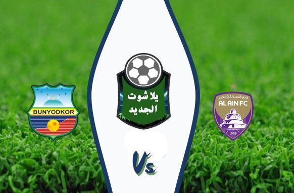 نتيجة مباراة العين الإماراتي وبونيودكور اليوم الثلاثاء 28-01-2020 دوري أبطال آسيا