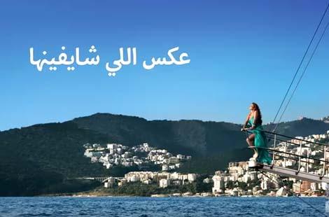 كلمات اغنية عكس اللي شايفينها - اليسا