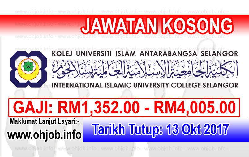 Jawatan Kerja Kosong KUIS - Kolej Universiti Islam Antarabangsa Selangor logo www.ohjob.info oktober 2017