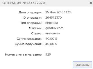 gradlux.com mmgp