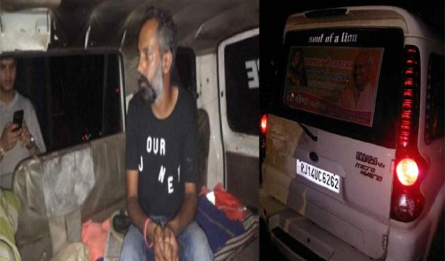 BJP नेता के मदमस्त बेटे ने 4 को कुचला, 2 की ली जान | NATIONAL CRIME NEWS