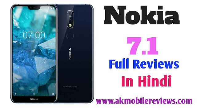Nokia 7.1 Full Reviews In Hindi