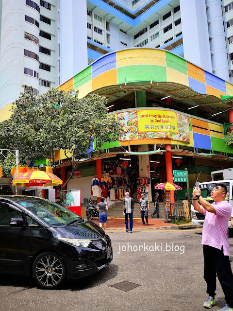 Singapore-Chinatown-Complex-Food-Centre
