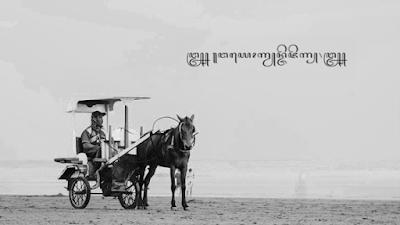 nyk-Ngayogyan-Jejeg-aksara-jawa-font