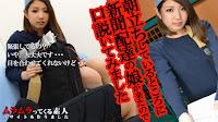 muramura-062015_245