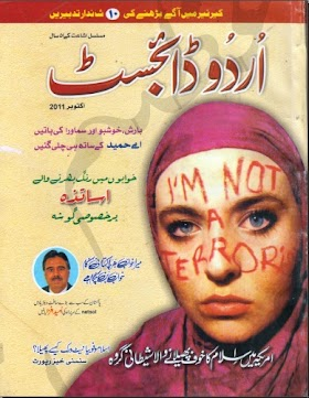 Urdu Digest October 2011
