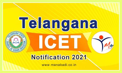 TS ICET Notification 2021