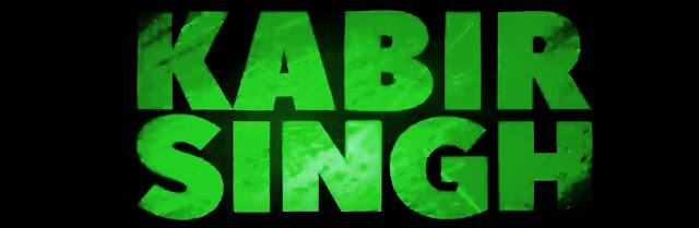 Kabir Singh Movie Box Office Collection
