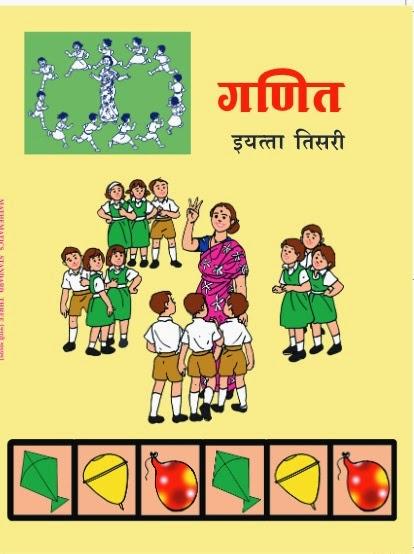 http://www.balbharati.in/downloadbooks/3rd-finelmath-mar.pdf