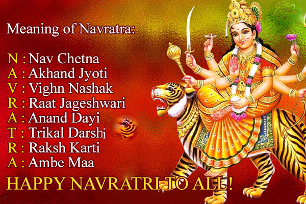 Happy Navratri 2017 Puja, Images, HD Wallpapers, Wishes, Messages. Mata Ki Aarti