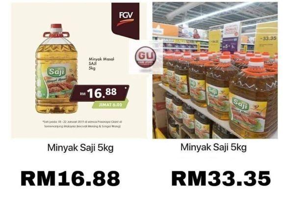 Perbezaan Harga Minyak Masak dalam Botol 5kg pada tahun 2019 dan tahun 2021