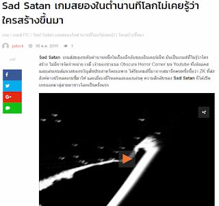 ข่าวจาก MTHAI GAME