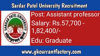 Sardar Patel University Recruitment, Sardar Patel University teaching Recruitment