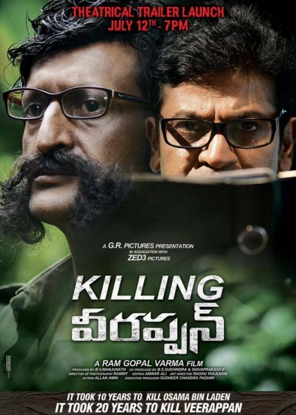 Killing Veerappan 2016 Telugu Full Movies Watch Online Free - HD Download