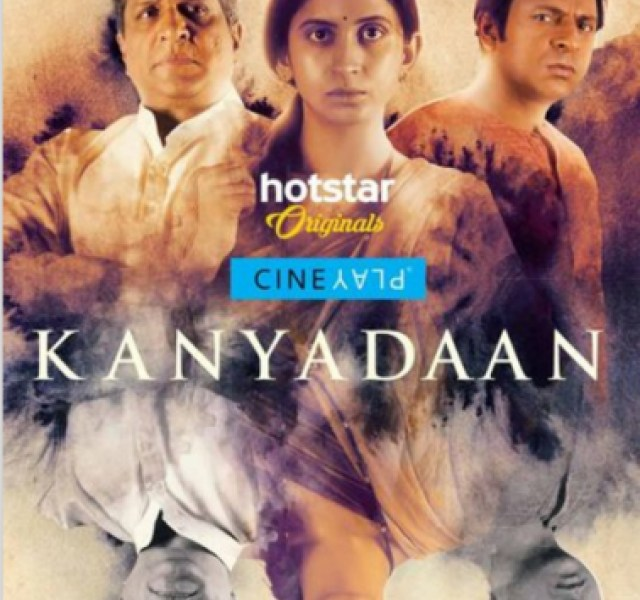 Kanyadaan Full Movie Download